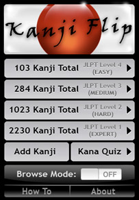 Kanji Flip Select Screen
